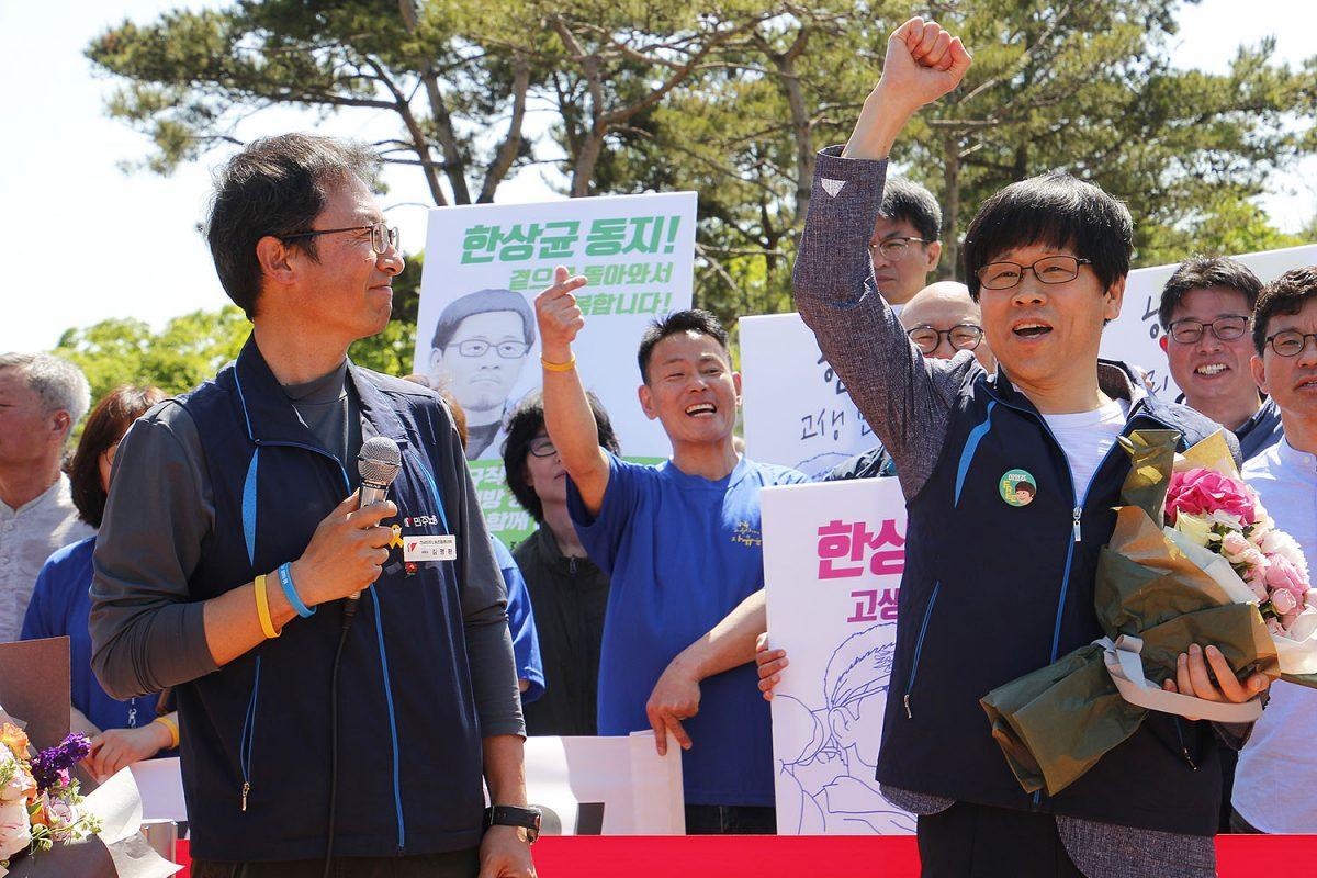 MAAILMA: Ammattiliitot nousevat Etelä-Koreassa